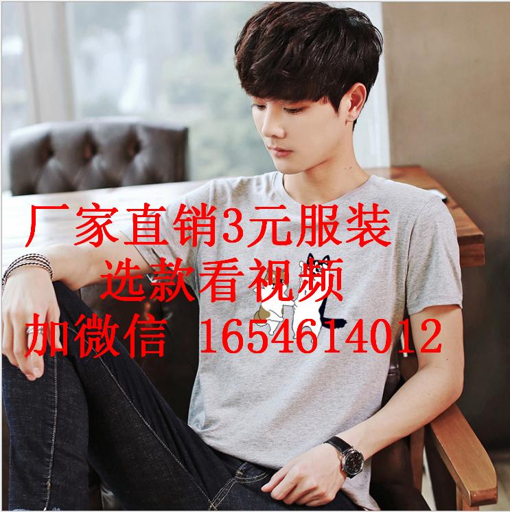 上海短袖t恤小伙男式圓領領帶圖印花男式T恤短袖衣服批發貨到付款