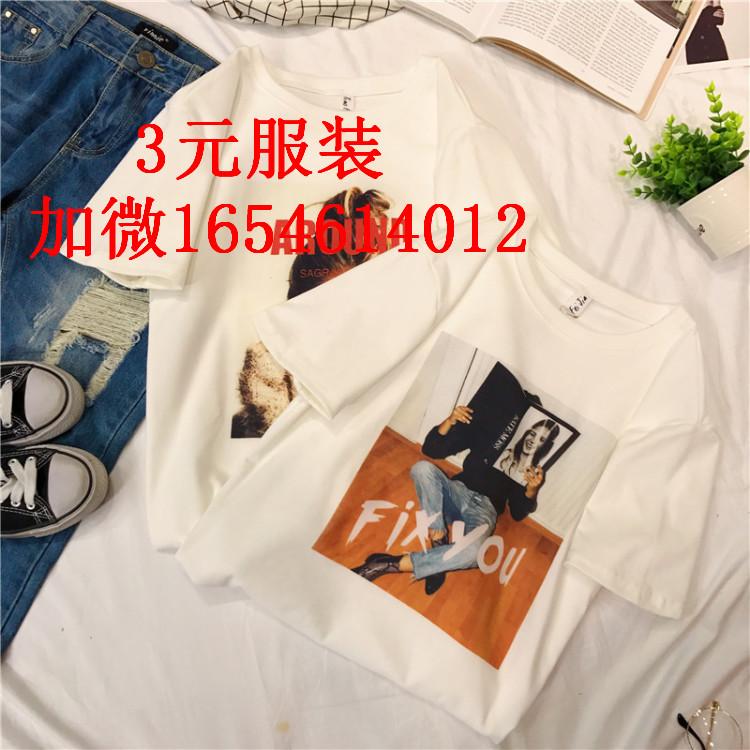 江蘇夏裝新款時尚打底衫休閑韓版大碼體恤貨到付款服裝批發