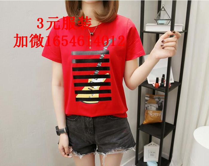 重慶高新區字母圖案印花T恤女賺錢處理尾單短袖工廠服裝倒閉一批