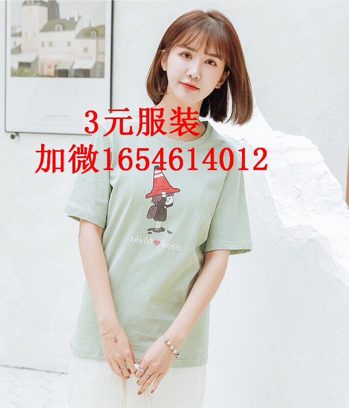 山東夏季白色短袖t恤女式直播快手代發成都地攤貨源批發網
