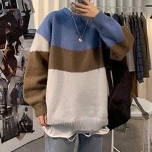 秋冬季外貿韓版圓領套頭男裝毛衣商場超市特賣男式毛衫