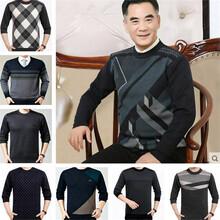 圓領短袖T恤男韓版男裝大碼毛衣上衫石井一元兩元尾單服裝批發