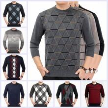服裝市場秋冬季韓版新款男裝毛衣外貿雜款庫存地攤貨處理5元以下