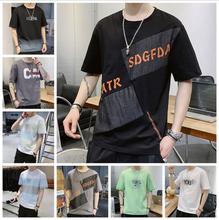 山西彈力棉圓領短袖T恤男5元便宜服裝男式T恤短袖衣服批發貨到付款