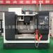 VMC550數控加工中心數控機床小型加工中心立式加工中心