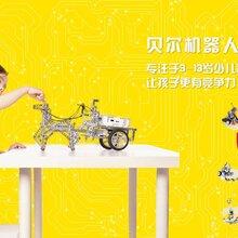 成都乐高机器人编程课程培训体验课如何预约