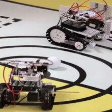 成都乐高机器人培训机构,少儿编程培训班