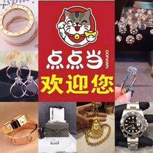 昆明名表回收地址,昆明黄金回收,昆明奢侈品回收