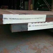 抗氢板那个厂家硫磷含量低、抗氢板现货厚板子谁家有、可以切割图片