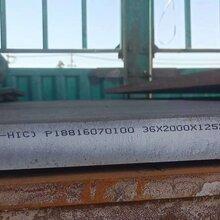 WNM600焊接工艺、切割、下料性能焊接图片