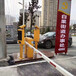 滕州停車場道閘,棗莊道閘起落桿擋車器車牌號識別開閘