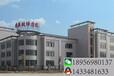 安慶技師學校機械設備維修