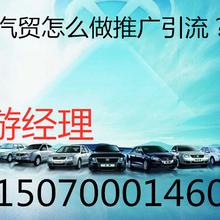 高安二手車買賣,二手車哪家好,二手車要多少錢圖片