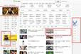 南昌哪里做廣告,南昌互聯網公司哪家好,南昌哪里做廣告便宜?