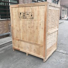 東莞定做出口消毒木箱包裝出口機械廠家首選正毅圖片