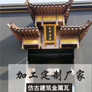 陕西东申雕塑工艺有限公司