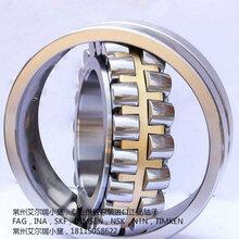 供應FAG22205-E1軸承FAG調心滾子軸承FAG軸承代理商現貨報價FAG原裝進口正品FAG供應商圖片
