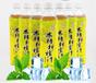 恒記金桔檸檬汁批發沖調果味飲料青金桔檸檬汁奶茶原料批發