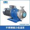 泓川高溫泵,低溫泵不銹鋼泵-臺灣進口高端磁力泵