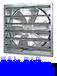 680MM厂房排气扇