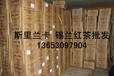 香港饮品经典港式奶茶的做法丝袜奶茶原料批发