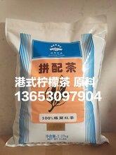 經典港式奶茶原料批發斯里蘭卡烏瓦紅碎茶2270g香濃拼配