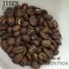 吉森咖啡埃塞俄比亚精品瑰夏村咖啡豆批发,下单烘焙227g