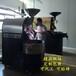 下单烘焙商业咖啡豆,意式拼配咖啡豆,意大利风味咖啡