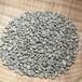 衣索比亚西达摩水洗精品咖啡豆G1古基GUJI奇丽地咖啡粉