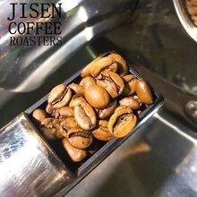 原装进口哥斯达黎加拉斯拉哈斯庄园日晒黑珍珠精品咖啡豆咖啡粉图片