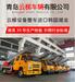 韓國湖龍云梯車和國產云梯車的區別