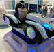 北京银河幻影VR太空赛车源头厂家可租赁