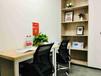 可申請創業補貼-深圳寫字樓-辦公室出租-工商注冊-培訓會議室出租