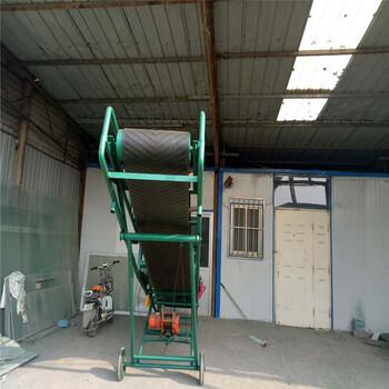 移動式皮帶裝車輸送機爬坡式帶式傳送機散料擋板運輸機