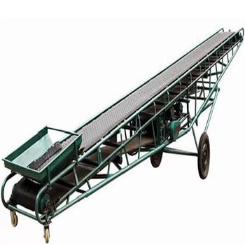 可變速物料裝卸皮帶輸送機沙土散料裝車傳送機快遞分揀輸送機