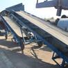 鄭州移動可升降皮帶輸送機散料防滑帶式傳送機帶式上料運輸機