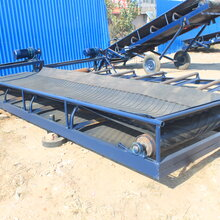 长沙皮带输送机折叠可升降式带式输送带装卸车皮带机图片