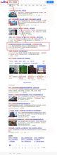 即墨企业网站建设制作SEO网站优化排名推广专业公司