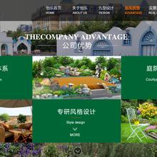 城阳崂山企业网站建设英文外贸网站制作专业公司