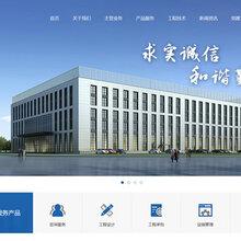 李沧十梅庵企业营销网站建设制作网络推广优化排名