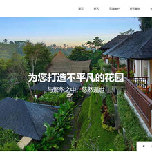 城阳棘洪滩做网站建设网站优化推广只做有效的网络营销