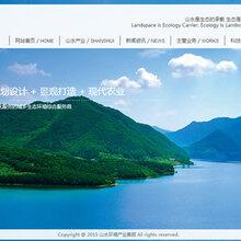 李沧沧口附近网站建设网络营销推广网站改一站式服务