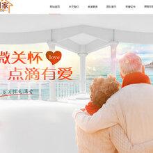 胶州北关网站建设企业网络营销推广微信小程序开发