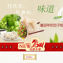 李沧重庆路附近网站建设网络营销推广网站改一站式服务