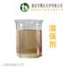 低氯濕強劑/濕強劑廠家/長期供應濕強劑