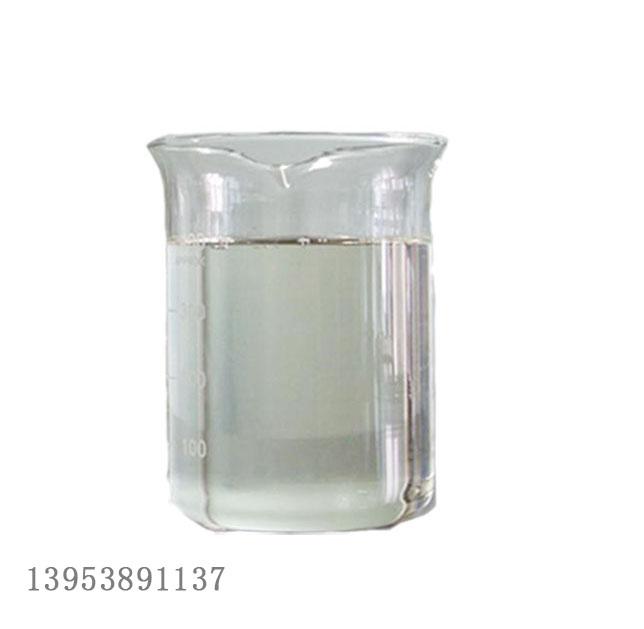 泰安陶氏化学涂料分散剂/山东涂料分散剂供应商