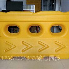 厂家供应1.5米塑料三孔水马三孔水马围挡注水隔离墙