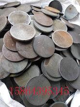 聊城沖壓圓片沖壓件廠家機械加工碳鋼沖壓圓片墊圈圖片