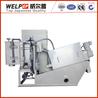 叠螺机叠螺式污泥脱水机型号WEP301厂家批发