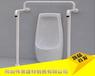 安全304不锈钢浴缸栏杆老人浴室拉手卫生间厕所马桶残疾人扶手